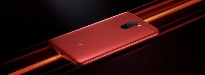 Xiaomi POCO F1 FrancoKernel